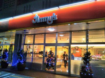 ジミー 糸満店