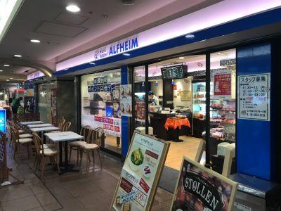 ALFHEIM OCATモール店