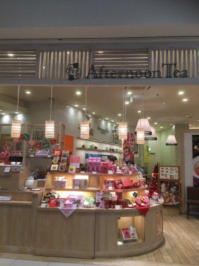 アフタヌーンティー・ティールーム ららぽーと横浜店の口コミ