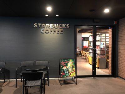スターバックスコーヒー 茨木真砂店