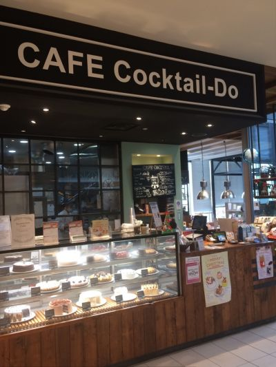 CAFE Cocktail-Do 横浜みなとみらい店の口コミ