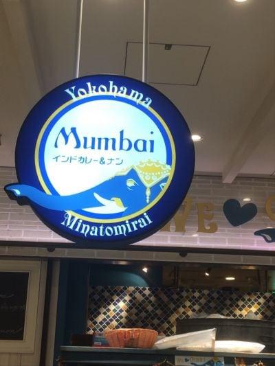 Mumbai MARK IS みなとみらい店