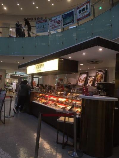ゴディバ(GODIVA) ららぽーと横浜店