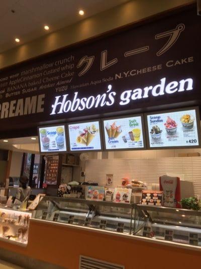 ホブソンズガーデン(Hobson's garden) イトーヨーカドーららぽーと横浜店