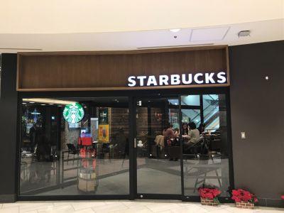 スターバックスコーヒー 大阪マルビル店
