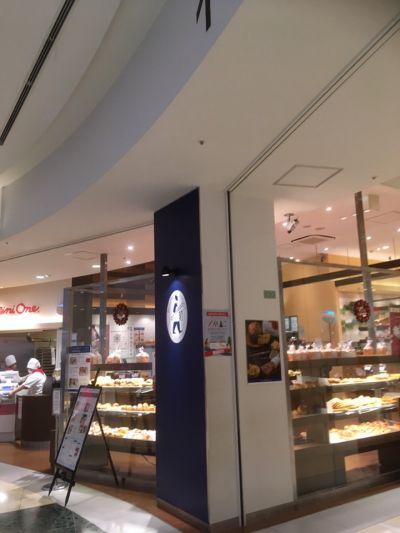 ドンク・ミニワン(DONQ・Mini One) ららぽーと横浜店