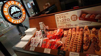サンマルクカフェ 神戸さんちか店の口コミ
