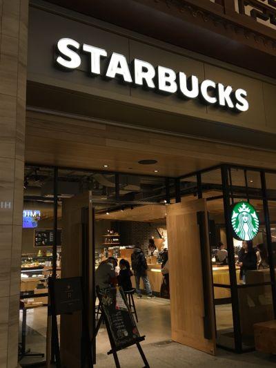 スターバックスコーヒー 東京ミッドタウン日比谷店