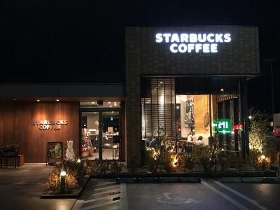 スターバックスコーヒー 松山はなみずき通り店