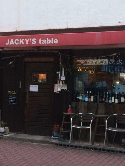 ジャッキーズテーブル