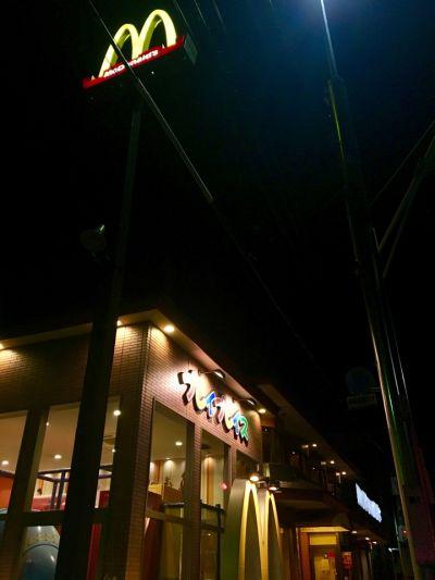 マクドナルド 久世橋店