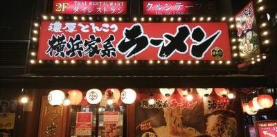 壱角家 新宿3丁目店