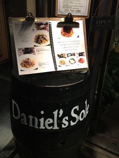 ダニエルズソーレ(Daniel's Sole)