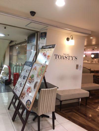 トースティーズ(Toasty's) 横浜高島屋店