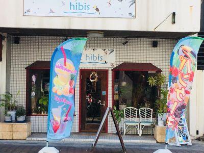 hibis cafe