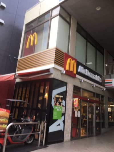 マクドナルド 鴨居店