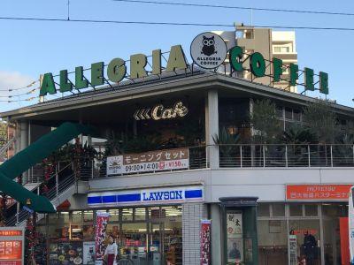 アレグリアコーヒー 一番町店