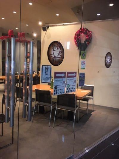 エスプレッソアメリカーノ 横浜ビジネスパーク店 (Espresso Americano)