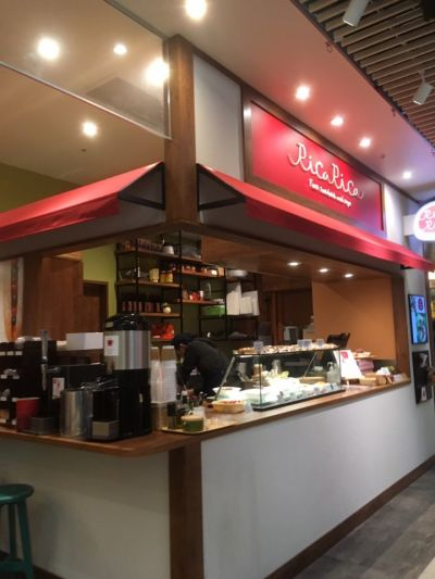 リカリカ(Rica Rica) 横浜ビジネスパーク店