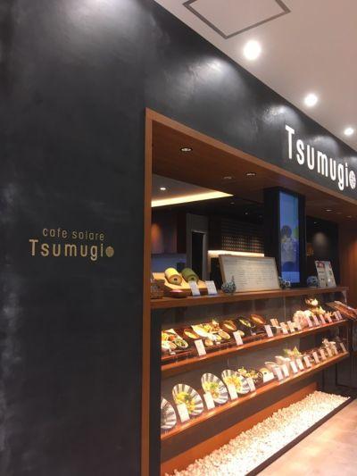 カフェソラーレ ツムギ (cafe solare Tsumugi) ジョイナステラス二俣川店