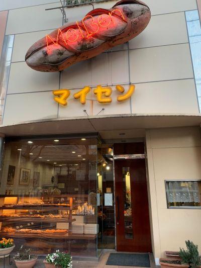 マイセン 松山店