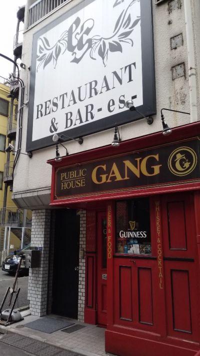 パブリックハウス GANG