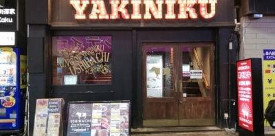 牛8(USHIHACHI)新宿歌舞伎町店