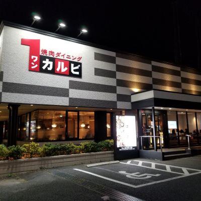 ワンカルビ 花小金井店