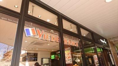 ヴィ・ド・フランス 平井店