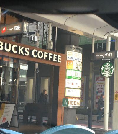 スターバックスコーヒー 京都四条ヤサカビル店
