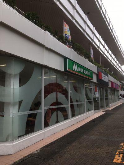 モスバーガー 西友二俣川店