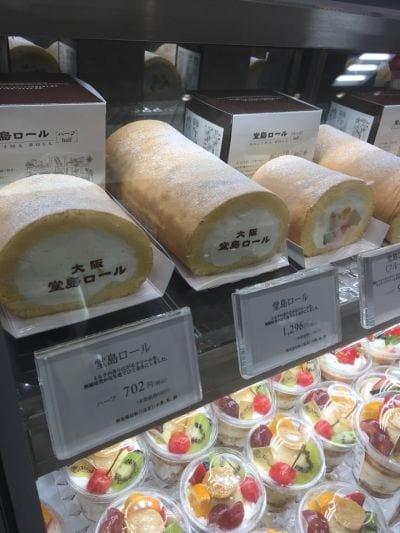 モンシェール(Moncher)大丸京都店の口コミ
