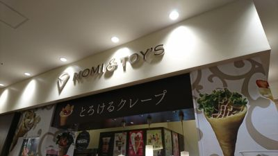MOMI&TOY'S SUNAMO(スナモ)店