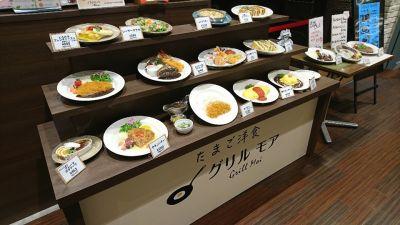 たまご洋食 グリルモア 南砂町SUNAMO店