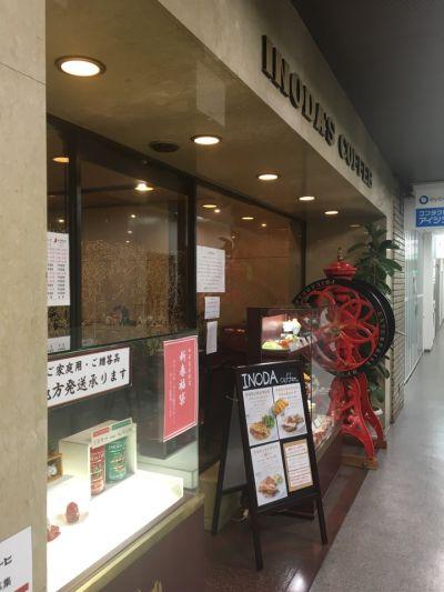 イノダコーヒ 四条支店B1