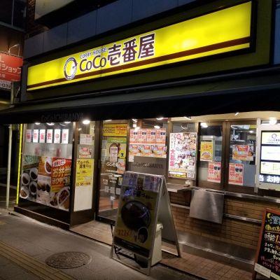 カレーハウスCoCo壱番屋 JR秋葉原駅昭和通り口店