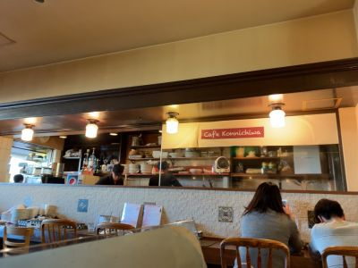 Cafe KONNICHIWA
