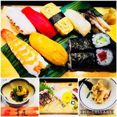 寿司割烹 幸㐂