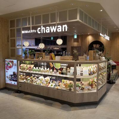 和ごはんとカフェ chawan ミーツ国分寺店の口コミ