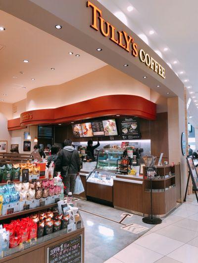 タリーズコーヒー アリオ上尾店
