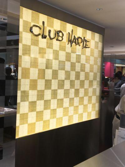クラブハリエ ビースタジオ (CLUB HARIE B-studio)京都高島屋店