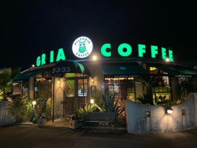 ALLEGRIA COFFEE 2号店