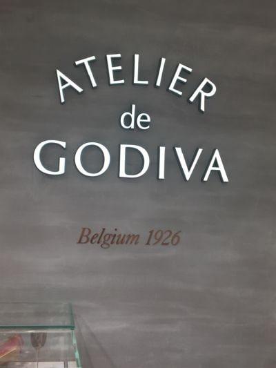 ATELIER de GODIVA(アトリエ ドゥ ゴディバ)大丸京都