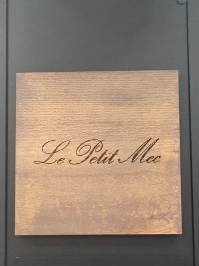ル・プチメック(Le Petit Mec)大丸京都店