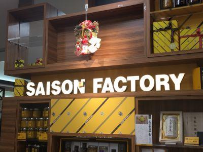 セゾンファクトリー(saisonfactory)大丸京都店