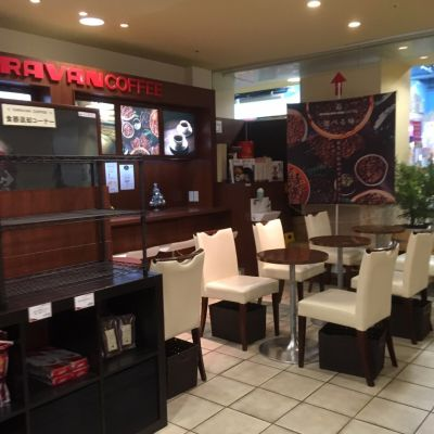 キャラバンコーヒー(CARAVAN COFFEE) 東戸塚店 の口コミ