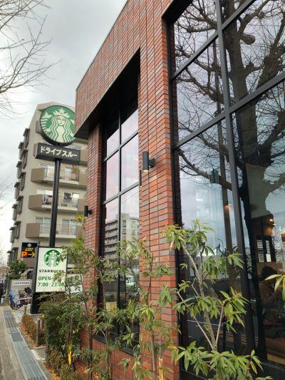 スターバックスコーヒー 豊中緑地公園店の口コミ