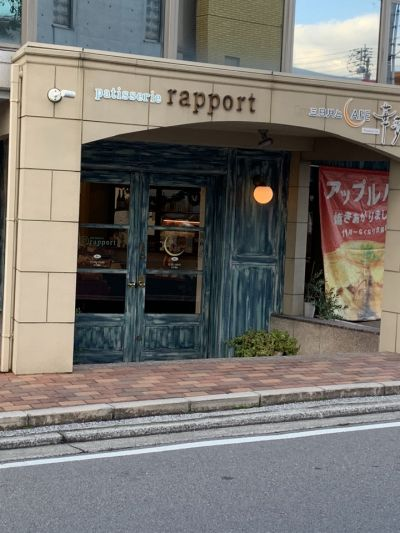 パティスリーラポール 本店
