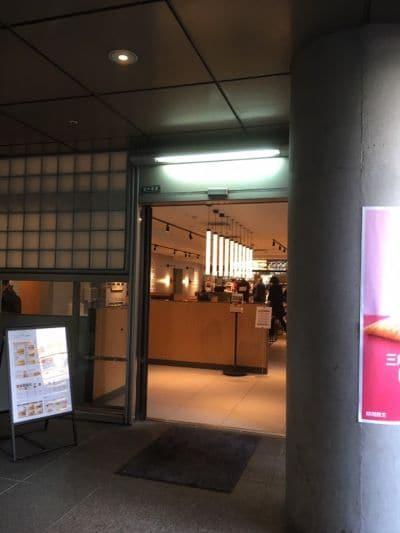 マクドナルド 東戸塚店