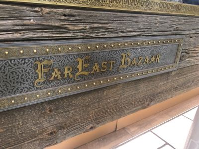 ファーイーストバザール(FAR EAST BAZAAR)京都大丸店の口コミ